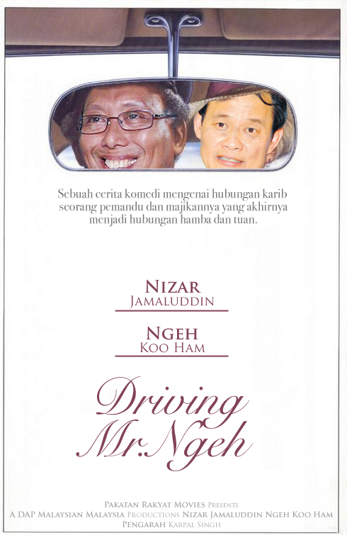 driving_mr_ngeh-big boss Nizar